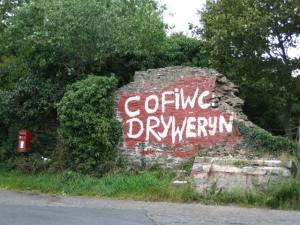 Cofiwch_Tryweryn